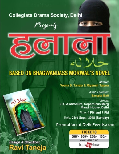 Collegiate Drama Society Bhagwandass Morwal Halala Hindi Play LTG Creative