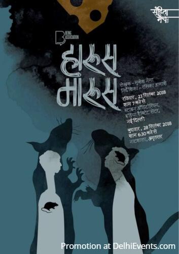 Harus Marus Hindi Satirical Comedy Play IHC Creative