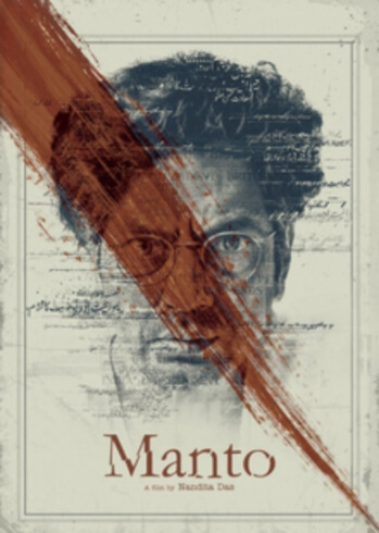 Manto Movie Nawazuddin Siddiqui Poster