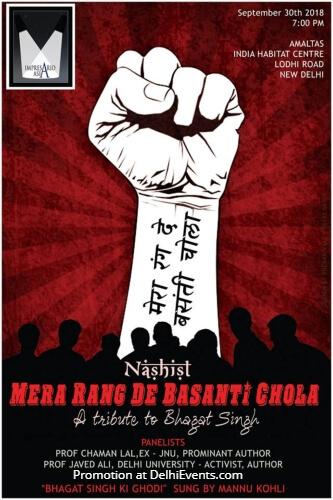 Nashist Mera Rang De Basanti Chola IHC Creative