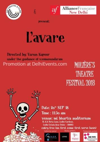 Lavare French Comedy Film Creative
