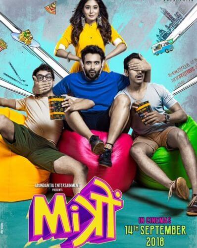 Mitron Comedy Film Poster