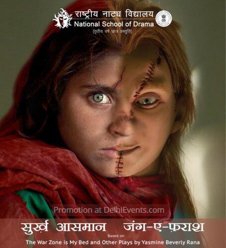 NSD Third year students Surkh Aasman Jang-E-Farash Hindi Plays Creative