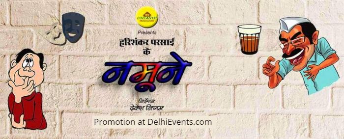 Cineaste Harishankar Parsai Namoone Play Akshara Theatre Creative