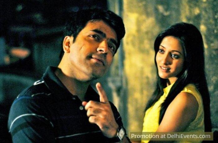 Hrid Majhare Film Still
