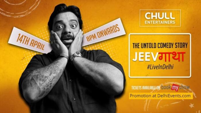 JeevGatha StandUp Jeeveshu Ahluwalia Comedy Show Creative