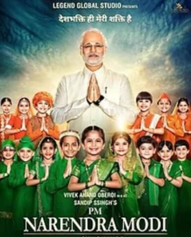PM Narendra Modi Movie Poster