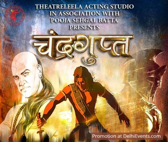 TheatreLeela Acting Studio Chandragupta Hindi Play Creative