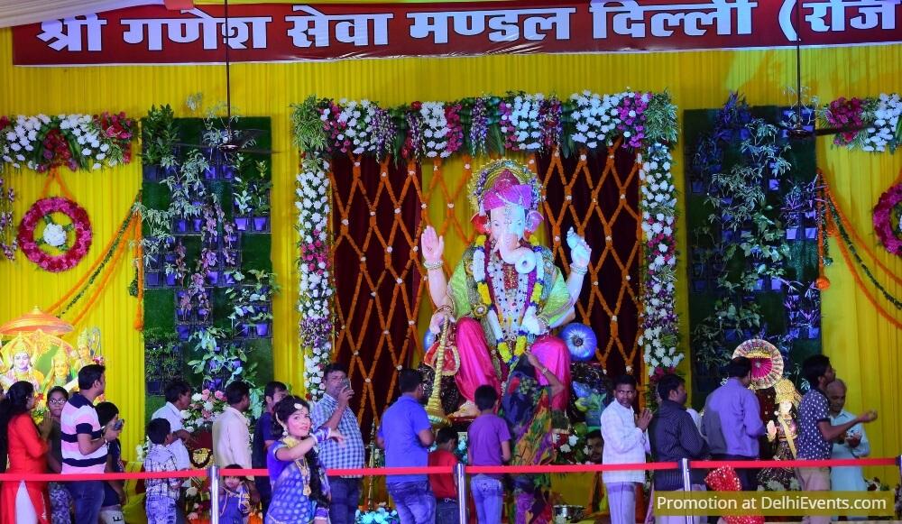 Shri Ganesh Sewa Mandal Dilli Ka Maharaja Ganesh Mahotsav