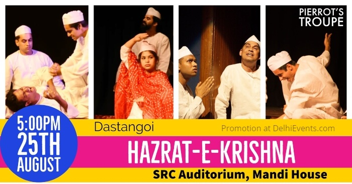 Pierrot Troupe Hazrat Krishna Urdu Play Shri Ram Centre Creative