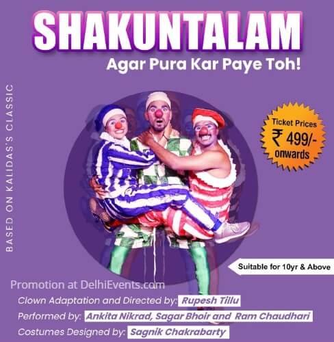 Shakuntalam  Agar Pura Kar Paye Toh Comedy Play Creative