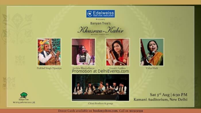 Banyan Tree Khusrau Kabir Kamani Auditorium Creative