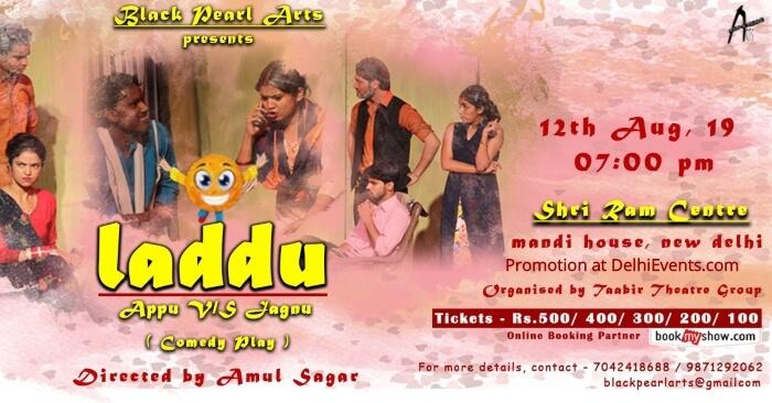 Black Pearl Arts Laddu Appu Jugnu Comedy Play Shri Ram Centre Creative