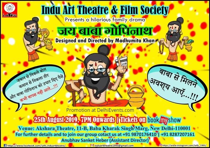 Indu Art Theatre Film Jai Baba Gopinath Comedy Play Akshara Theatre Creative