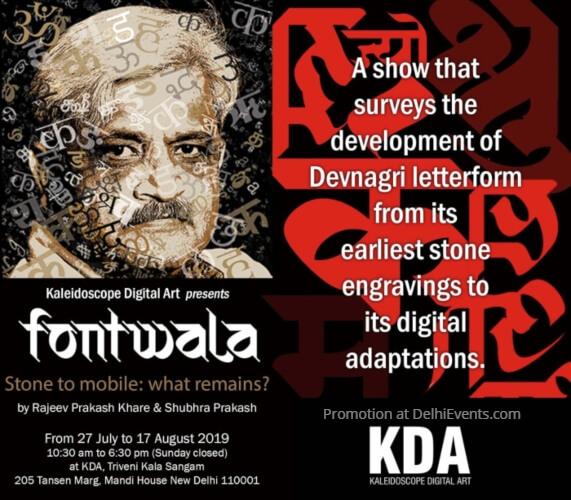 Kaleidoscope Digital Art KDA curator Mukta Ahluwalia Fontwala Stone mobile TKS Creative