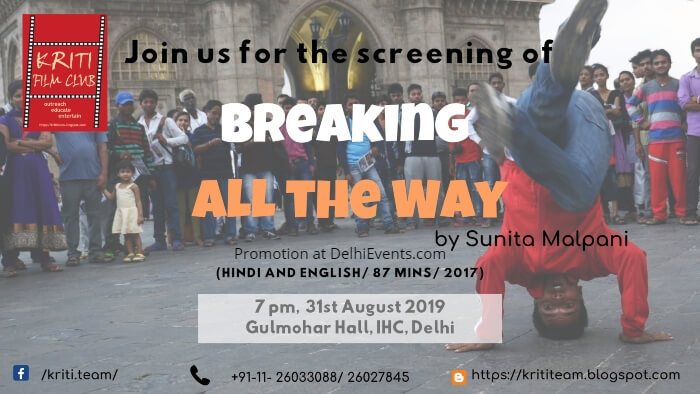 Kriti Film Club Breaking Way IHC Creative