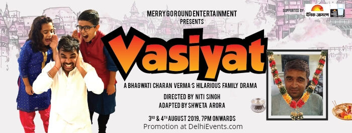 Merry Go Round Entertainment Vasiyat Comedy Play LTG Auditorium Creative