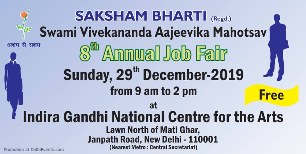 8th Swami Vivekanand Aajeevika Mahostav Job Fair IGNCA Janpath Creative
