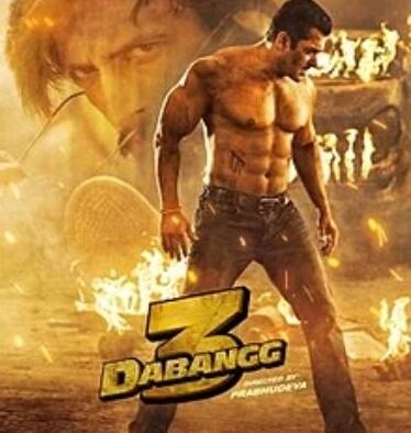 Dabangg 3 Salman Khan Sonakshi Sinha Creative
