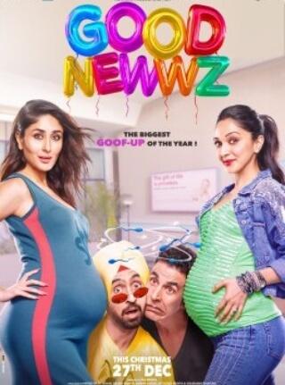 Good Newwz Comedy Akshay Kumar Kareena Kapoor Khan Diljit Dosanjh Kiara Advani Film Poster