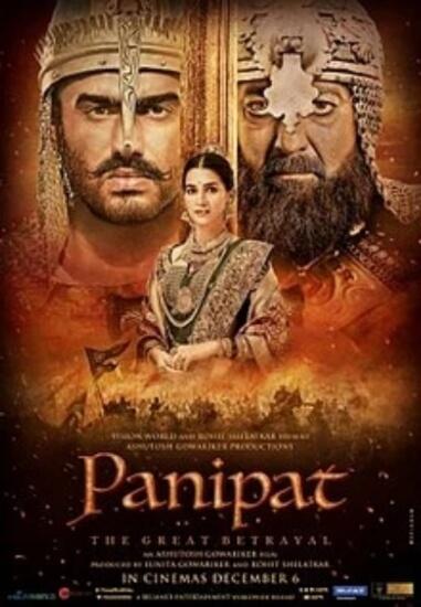 Panipat Arjun Kapoor Sanjay Dutt Kriti Sanon  Film Poster