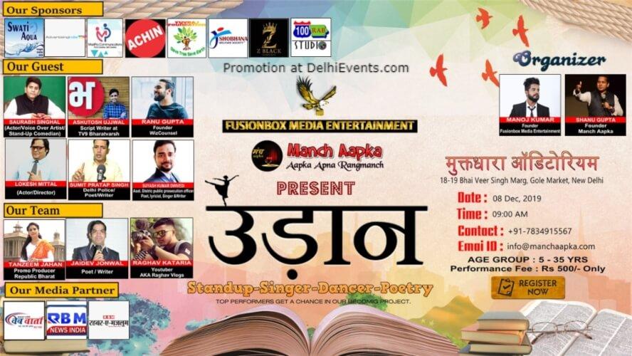 Udaan Standup Singing Dance Poetry Banga Sanskriti Bhavan Bhai Veer Singh Marg Creative