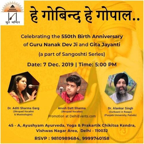 Hey Gobind Gopal Celebrating 550th Birth Anniversary Guru Nanak Dev Ji Gita Jayanti Ayushyam Shahdara Creative