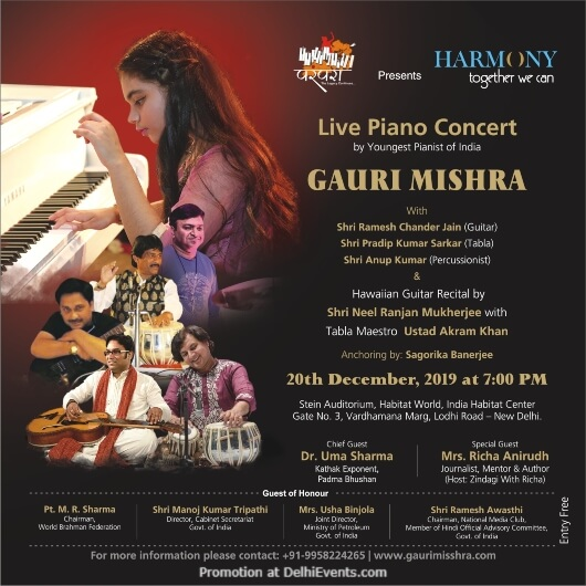 Piano Concert 2019 Youngest Concert Player Gauri Mishra India Habitat Centre Lodhi Road Creative