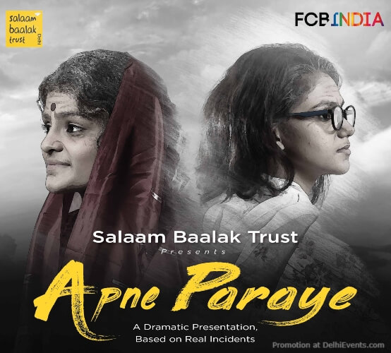 Apne Paraye Play Street Children Salaam Baalak Trust Creative