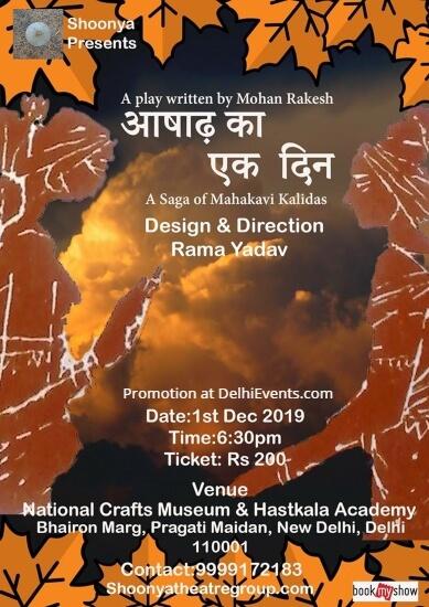 Ashad Ka Ek Din Play Pragati Maidan Creative