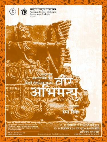 Radheshyam Kathawachaks Veer Abhimanyu Play National School Drama Mandi House Creative