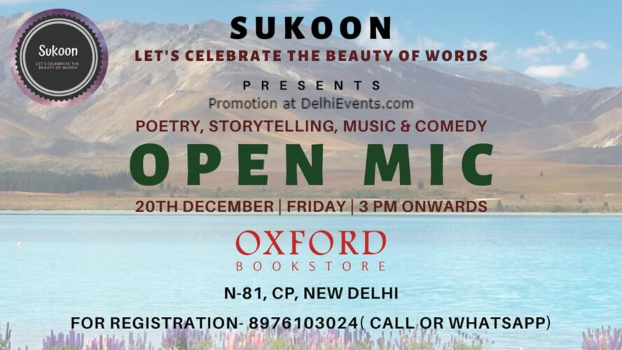 Sukoon Christmas Special Oxford Bookstore CP Creative