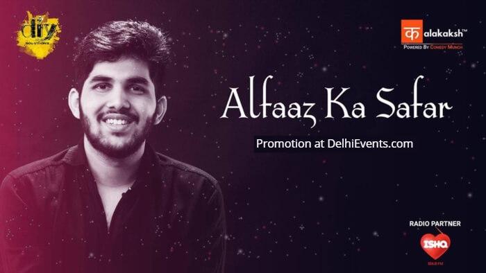 Alfaaz Ka Safar Yahya Bootwala Creative