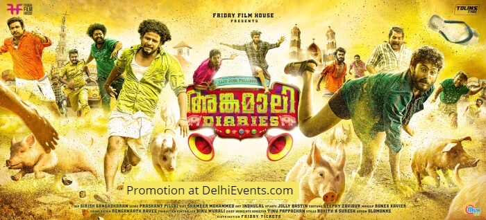 Angamaly Diaries Malayalam Film Poster