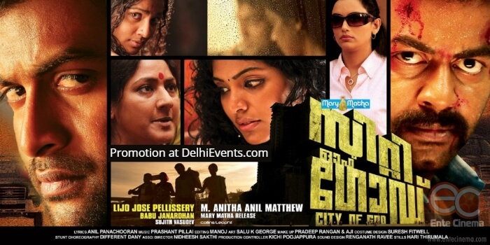 City God Malayalam Film Poster