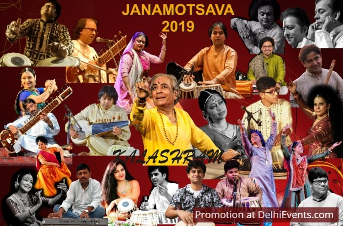 Kalashram Vasantotsava Annual dance Music festival Artists Creative