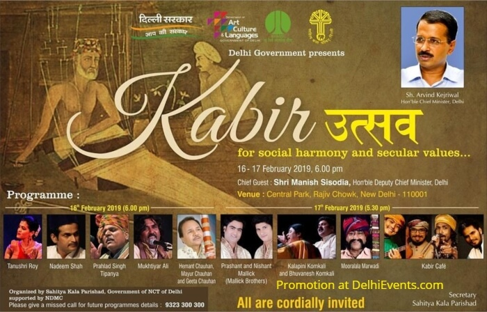 Sahitya Kala Parishad Kabir Utsav social harmony values Creative