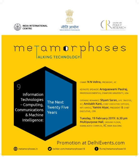 Metamorphoses Talking Technology Creative