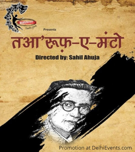 Mukhavaran Theatre Group Taaruf Manto Hindi Play Creative