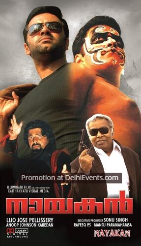 Nayakan Malayalam Film Poster