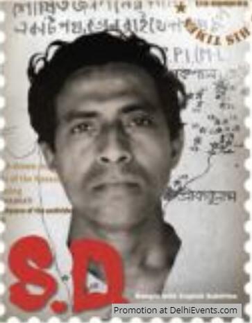 SD Saroj Dutta Times Bangla Film Creative