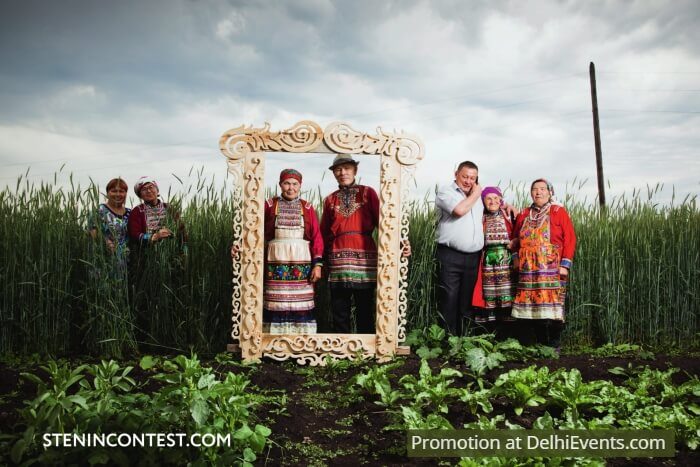 4th Andrei Stenin International Press Photo Contest Photograph