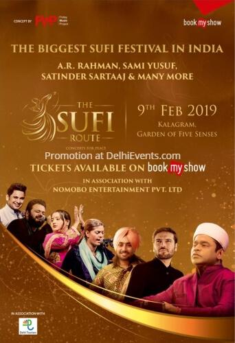 Sufi Route Garden Five Senses Creative