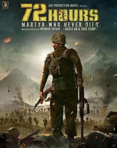 72 Hours Martyr Who Never Died Movie Poster