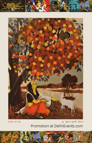 Kalakritiyo Mein Hindi Sahitya Ke Ras Rang Manjit Singh Exhibition Artworks