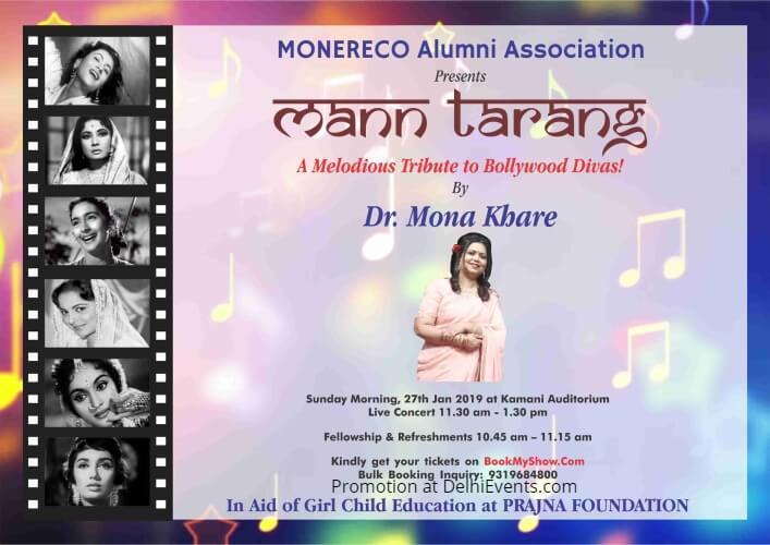 Mann Tarang charity concert aid Girl Child Education Prajna Foundation Kamani Creative