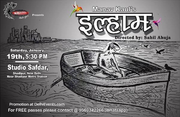 Mukhavaran Theatre Group Ilhaam Hindi Play Studio Safdar Creative