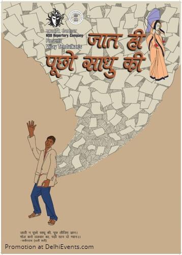NSD Repertory Company Vijay Tendulkar Jaat Hi Pucho Sadhu Ki Hindi Play Creative