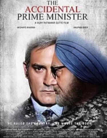 Accidental Prime Minister Movie Anupam Kher Akshaye Khanna Poster