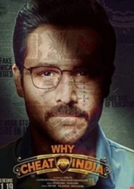 Why Cheat India Film Poster